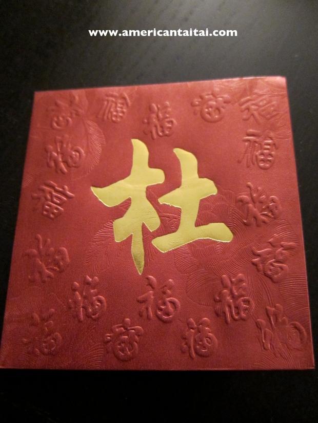 Surname Red Envelope att